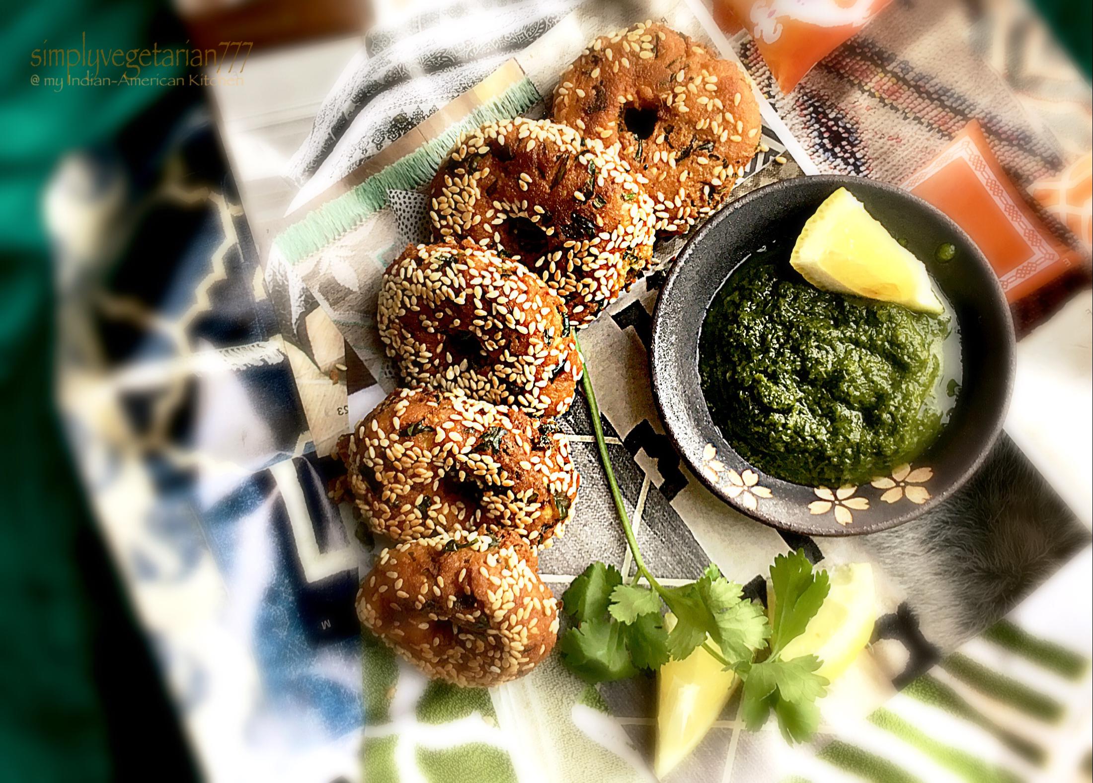 Rajgira ke Wade / Amaranth Flour Savory Dumplings (Gluten Free)