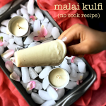 Malai Kulfi No Cook 5 Ingredients Recipe is the recipe to try for this summer. It is super DELICIOUS, Easy and made with just 5 Ingredients. The best part is that it is a NO COOK RECIPE. #kulfi #malaikulfi #easyicecream #icecream #summertreats #nocookicecream #5ingredientsrecipe #colddesserts #indianicecream