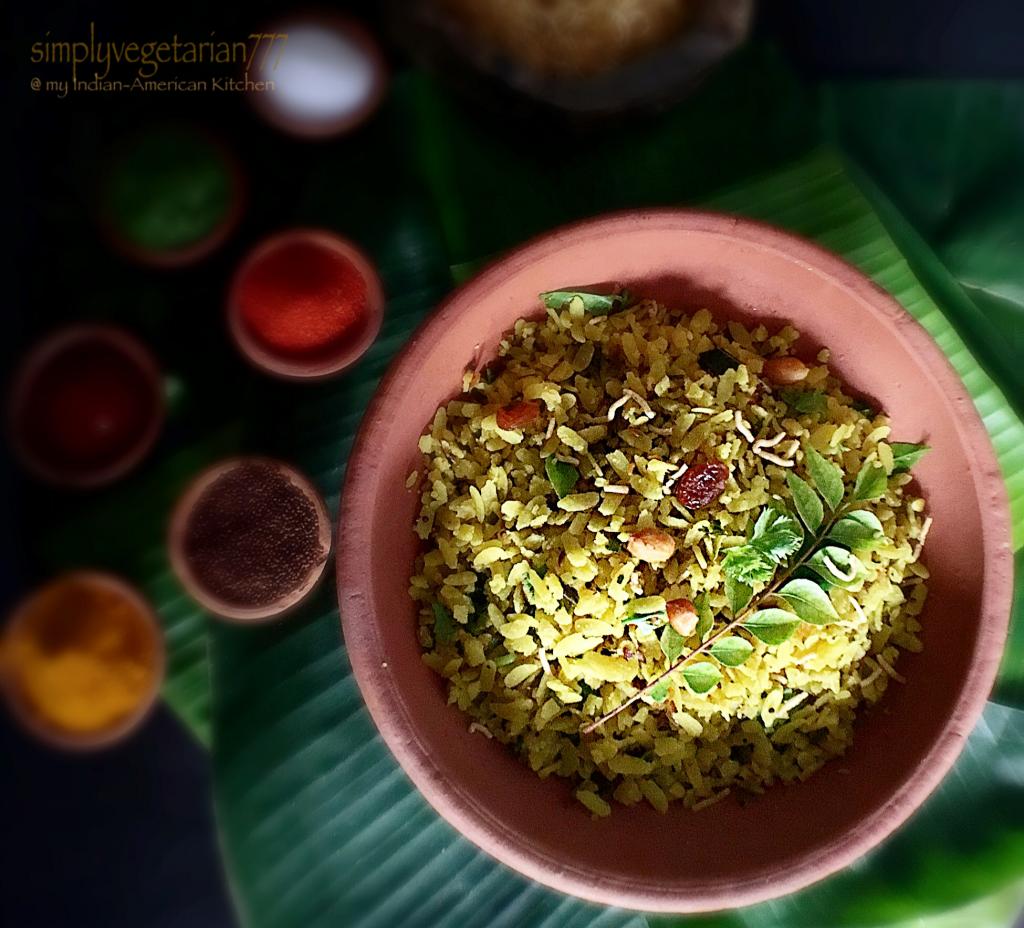 MTR Khatta Meetha Poha - Instant Breakfast Mix