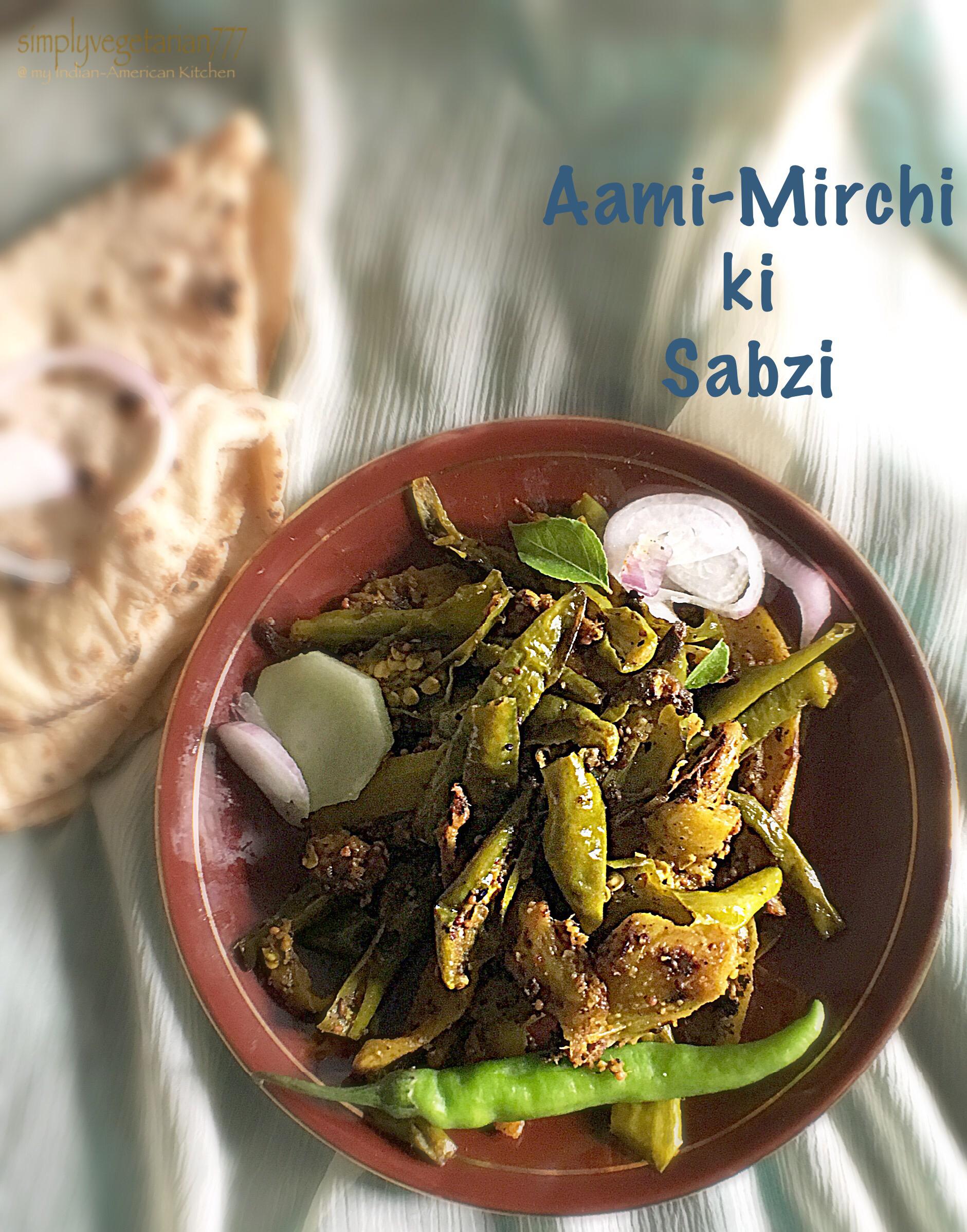 Aami MIrchi ki Sabzi