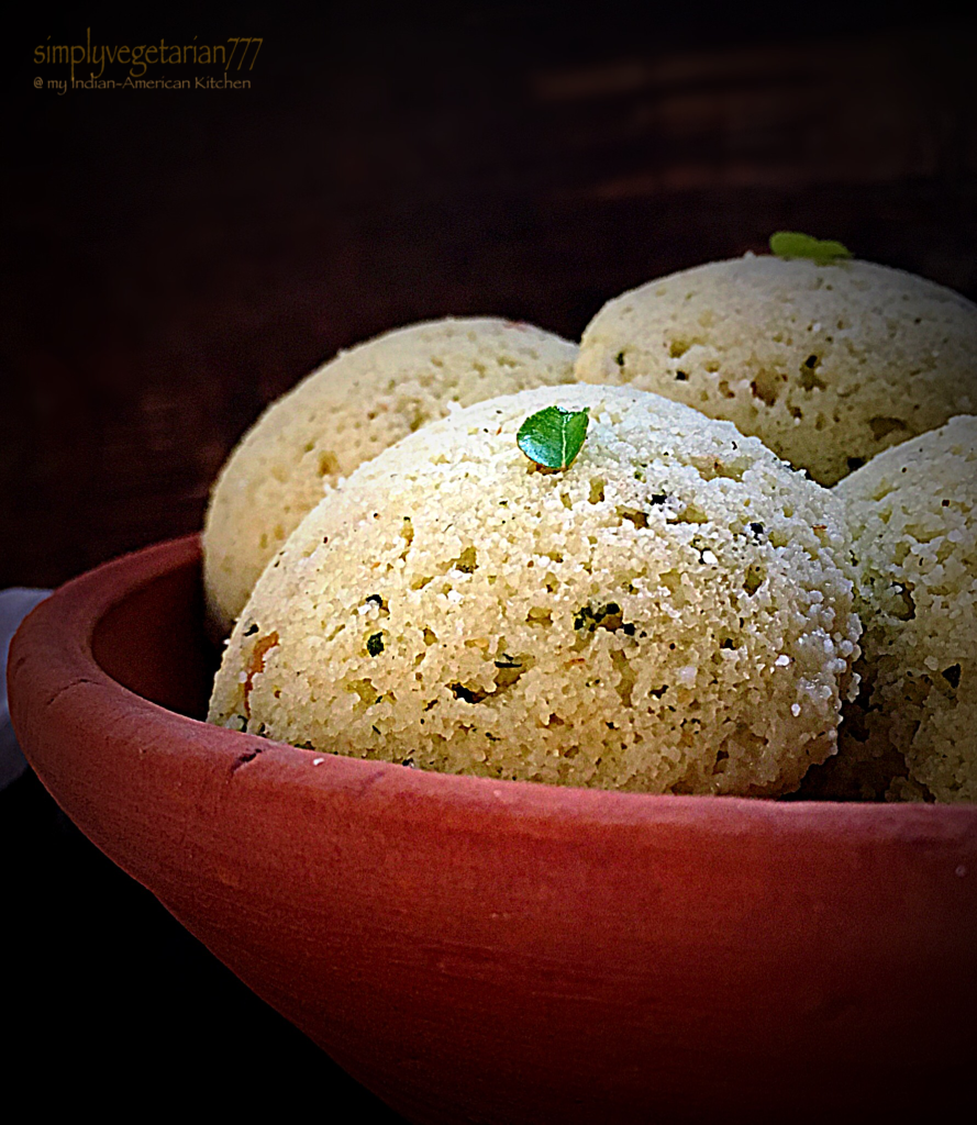 MTR Rava Idli Instant Breakfast Mix