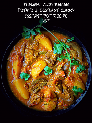 Aloo Baingan Curry in Instant Pot is simply delicious and finger licking curry for all the eggplant lovers. Potato and Eggplant are the main ingredients of this recipe. It is best enjoyed with naan and rice. #veganinstantpotrecipe #instantpotcurry #potatocurry #eggplantcurry #indianinstantpotrecipes